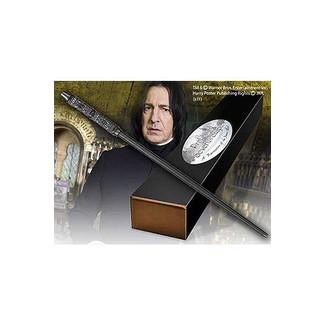 Replica Varita Harry Potter - Profesor Severus Snape