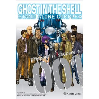 Ghost In The Cell: Stand Alone Complex #01 Manga Oficial Planeta Comic
