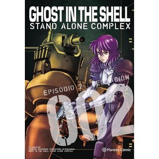 Ghost In The Cell: Stand Alone Complex #02 Manga Oficial Planeta Comic (spanish)