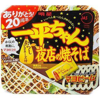 Fideos Yakisoba Grand Matsuri Mayonnaise