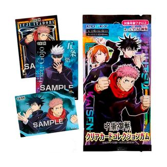 Gum and Transparent Card Collectible Jujutsu Kaisen