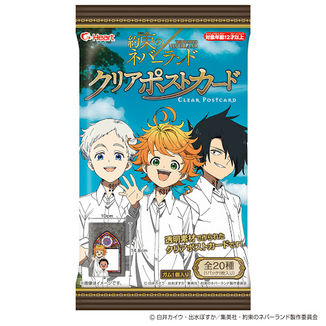 Chicle y Postal Coleccionable The Promised Neverland