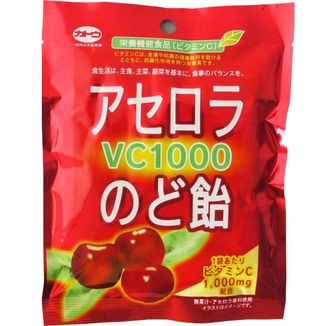 Acerola Cherry Hard Candy Bag