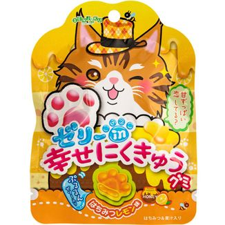 Paw Shaped Honey and Lemon Gummy Candy