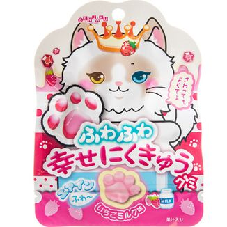 Gominolas de Patitas Strawberry Milk