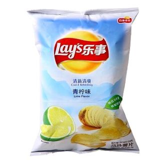 Lime Flavor Lay's Chips