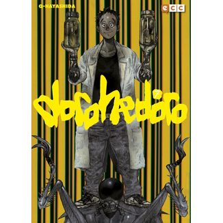 Dorohedoro #07 Manga Oficial ECC Ediciones