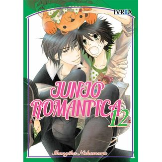 JUNJO ROMANTICA #12 (Spanish)