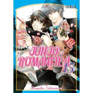Junjo Romantica #15 Manga Oficial Ivrea (spanish)