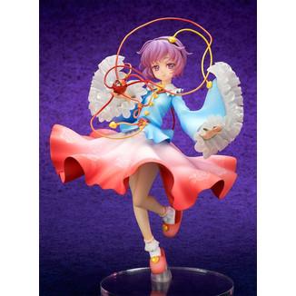 Figura Satori Komeiji The Girl Even Vindictive Spirits Fear Touhou Project