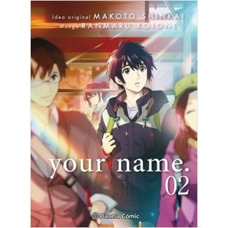 Your Name #02