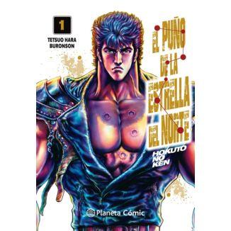 El Puño De La Estrella Del Norte (spanish) #01 Manga Oficial Planeta Comic