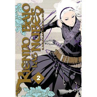 Riendo Bajo las Nubes #02 Manga Oficial Milky Way Ediciones
