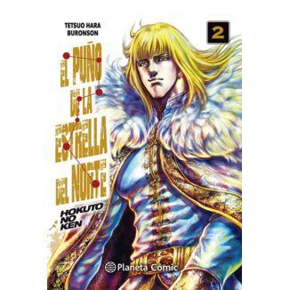 El Puño De La Estrella Del Norte (spanish) #02 Manga Oficial Planeta Comic