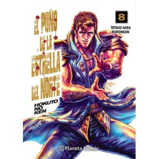 El Puño De La Estrella Del Norte (spanish) #08 Manga Oficial Planeta Comic
