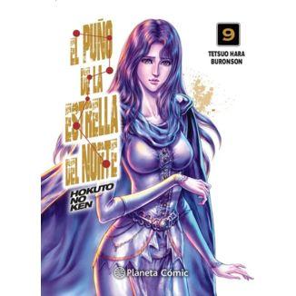 El Puño De La Estrella Del Norte (spanish) #09 Manga Oficial Planeta Comic