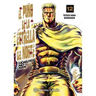 El Puño De La Estrella Del Norte #12 Manga Oficial Planeta Comic