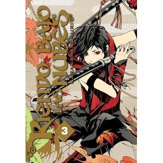 Riendo Bajo las Nubes #03 Manga Oficial Milky Way Ediciones