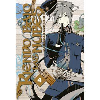 Riendo Bajo las Nubes #04 Manga Oficial Milky Way Ediciones