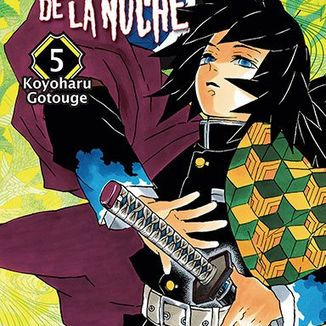 Guardianes De La Noche #05 Manga Oficial Norma Editorial (spanish)