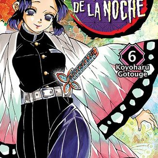 Guardianes De La Noche #06 Manga Oficial Norma Editorial