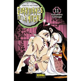 Guardianes De La Noche #11 Manga Oficial Norma Editorial (spanish)