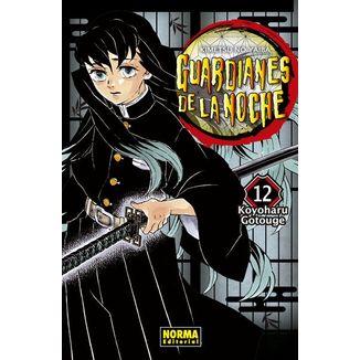 Guardianes De La Noche #12 Manga Oficial Norma Editorial