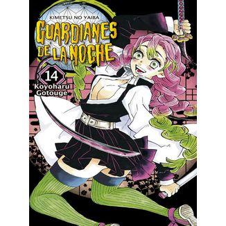 Guardianes De La Noche #14 Manga Oficial Norma Editorial (spanish)