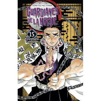 Guardianes De La Noche #15 Manga Oficial Norma Editorial (spanish)