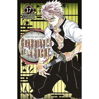 Guardianes De La Noche #17 Manga Oficial Norma Editorial (spanish)