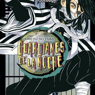 Guardianes De La Noche #19 Manga Oficial Norma Editorial