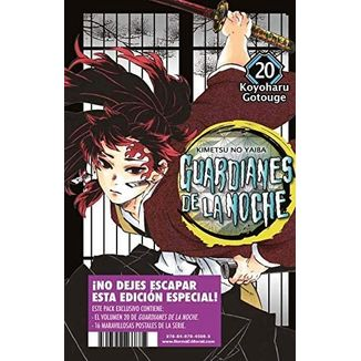 Guardianes De La Noche #20 (Edición Especial) Manga Oficial Norma Editorial (spanish)