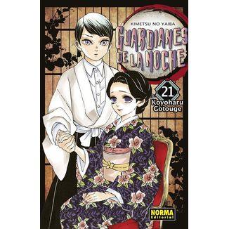 Guardianes De La Noche #21 Manga Oficial Norma Editorial