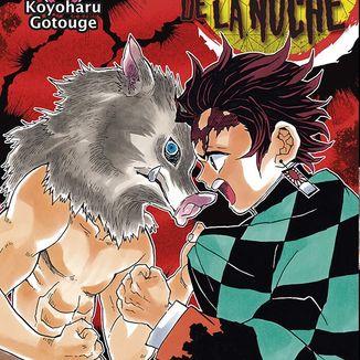 Guardianes De La Noche #04 Manga Oficial Norma Editorial