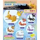 Gashapon Umbreon Pokemon Sleeping Cable