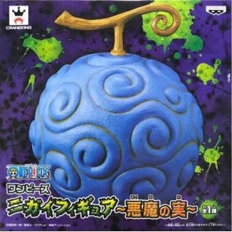 Devil Fruit Gomu Gomu No Mi Figure - One Piece