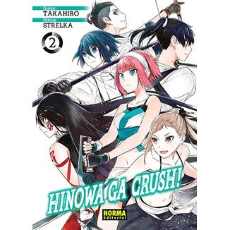 Hinowa Ga Crush! #02 Manga Oficial Norma Editorial (spanish)