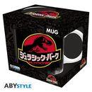 Raptor Mug Jurassic Park 320 ml