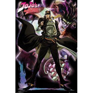 Jotaro Kujo Poster Jojos Bizarre Adventure Stardust Crusaders 92 x 61 cms
