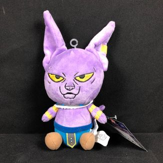 Beerus Plush Dragon Ball Super
