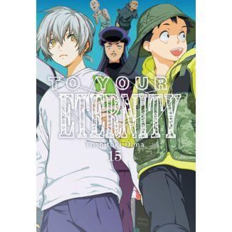To your Eternity #15 Manga Oficial Milky Way Ediciones