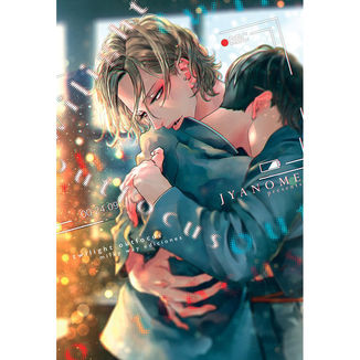 Twilight Outfocus Manga Oficial Milky Way Ediciones (Spanish)