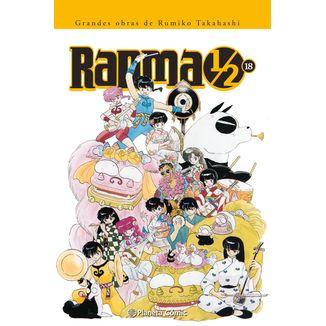 18# Ranma 1/2 Ed.