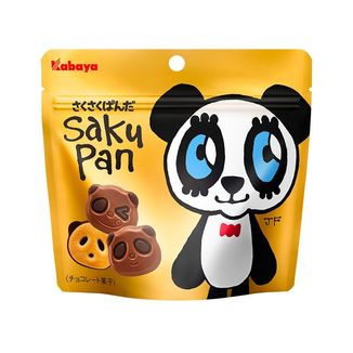 Galletas Saku Pan Doble Chocolate