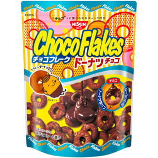 Chocoflakes Corn and Chocolate Rings