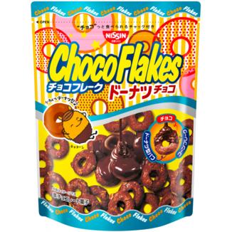 Chocoflakes Aros de Maiz y Chocolate