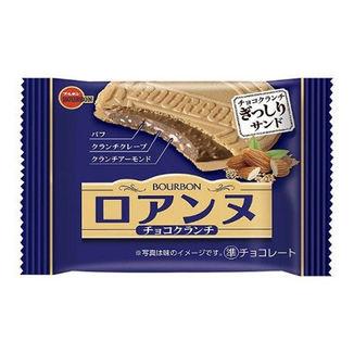 Choco Crunch Cookie Bourbon