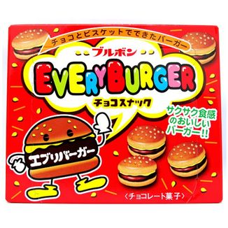 Everyburger Mini Chocolate Burgers