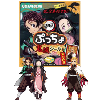 Kimetsu No Yaiba candies 36 gr