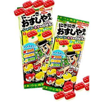Nigiri Osushiya San Gummies
